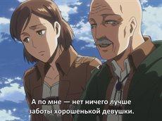 Вторжение Гигантов ТВ-2 / Attack on Titan TV-2 / Shingeki no Kyojin TV-2 (8/>13) [RUS/SUB]