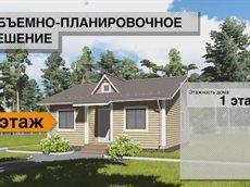 Заказать каркасный дом. План дома, 1 этаж. Загородное строительство.