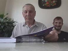 Рыбников Юрий Степаныч Понамореве А А и календаре Русов 01 08 2017г.