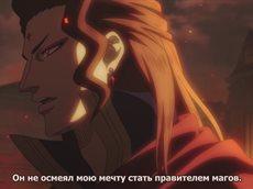 Black Clover - 88 [Anku & mutagenb] русские субтитры