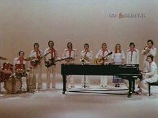 ВИА Пламя - На дальней станции сойду (1978)